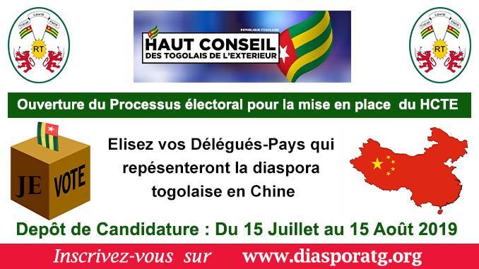 Ouverture du processus électoral pour la mise en place du HCTE