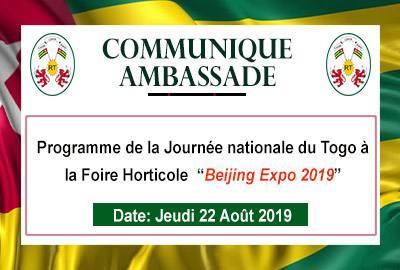 """Programme de la Journée nationale du Togo à la Foire Horticole """"Beijing Expo 2019"""""""